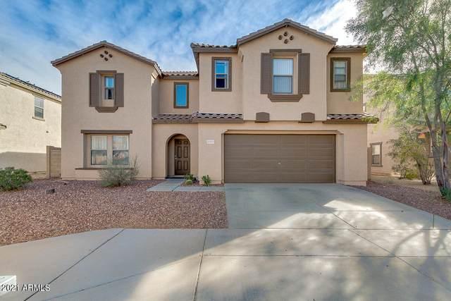 25655 W Lynne Lane, Buckeye, AZ 85326 (MLS #6194867) :: Yost Realty Group at RE/MAX Casa Grande