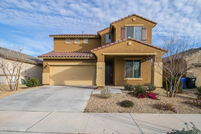 17964 W Louise Drive, Surprise, AZ 85387 (MLS #6195093) :: Yost Realty Group at RE/MAX Casa Grande
