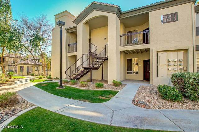 1100 N Priest Drive #2061, Chandler, AZ 85226 (MLS #6195191) :: Nate Martinez Team