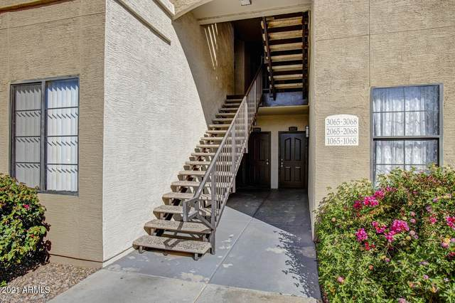 5302 E Van Buren Street #1066, Phoenix, AZ 85008 (MLS #6195710) :: The Laughton Team