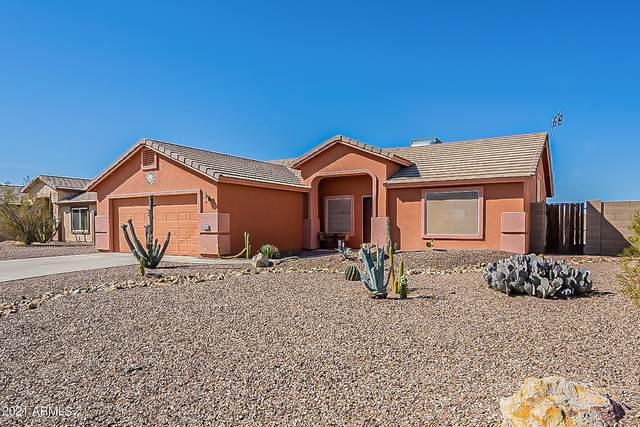 8328 W Teresita Drive, Arizona City, AZ 85123 (MLS #6196160) :: Yost Realty Group at RE/MAX Casa Grande