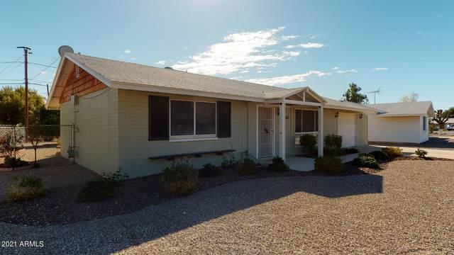 12645 N Pebble Beach Drive, Sun City, AZ 85351 (MLS #6196169) :: Yost Realty Group at RE/MAX Casa Grande