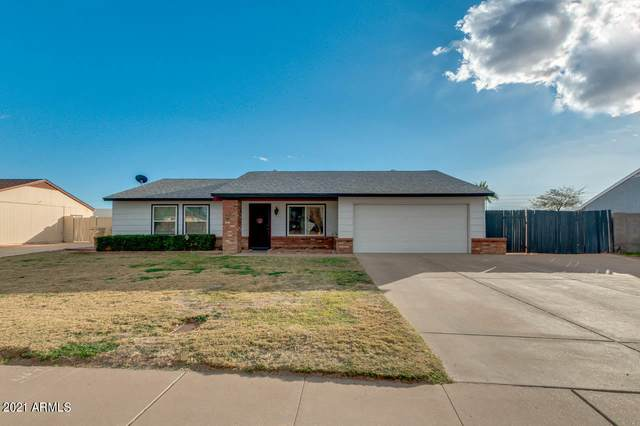 5143 W Columbine Drive, Glendale, AZ 85304 (MLS #6196238) :: Yost Realty Group at RE/MAX Casa Grande