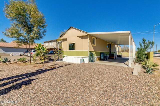 3162 E Roeser Road, Phoenix, AZ 85040 (MLS #6196588) :: The Laughton Team