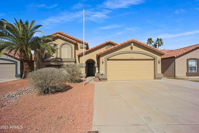 4114 E Liberty Lane, Phoenix, AZ 85048 (MLS #6196664) :: Yost Realty Group at RE/MAX Casa Grande
