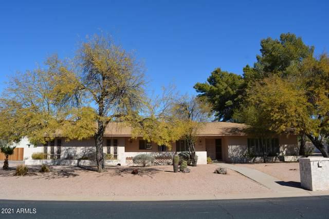 6448 E Friess Drive, Scottsdale, AZ 85254 (MLS #6197024) :: Walters Realty Group