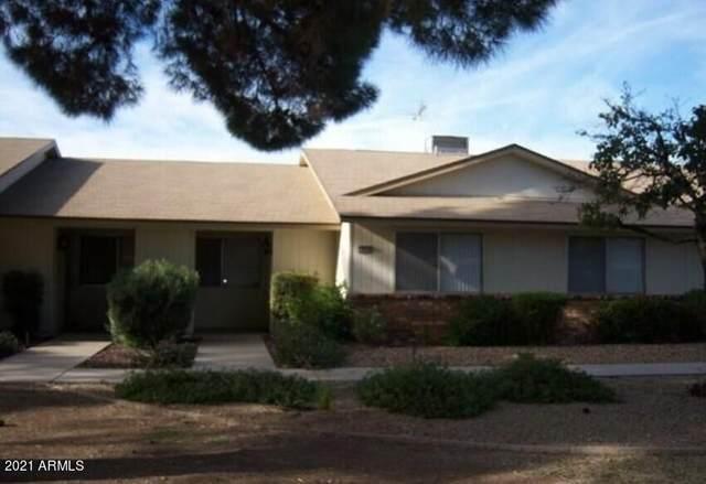 18643 N Spanish Garden Drive, Sun City West, AZ 85375 (MLS #6197272) :: Long Realty West Valley