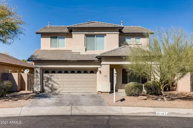 11672 W Monroe Street, Avondale, AZ 85323 (MLS #6197731) :: Yost Realty Group at RE/MAX Casa Grande
