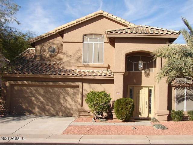 16220 S 12TH Place, Phoenix, AZ 85048 (MLS #6198089) :: Service First Realty