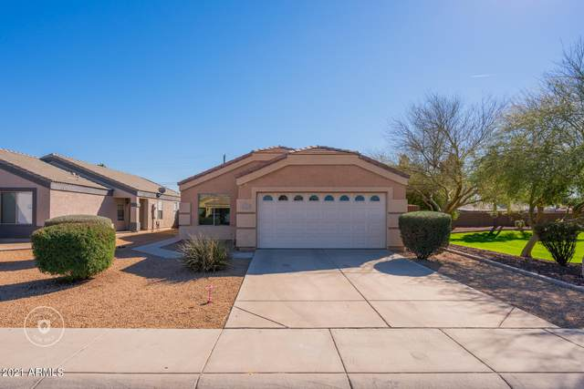10809 W Flanagan Street, Avondale, AZ 85323 (MLS #6198161) :: Yost Realty Group at RE/MAX Casa Grande