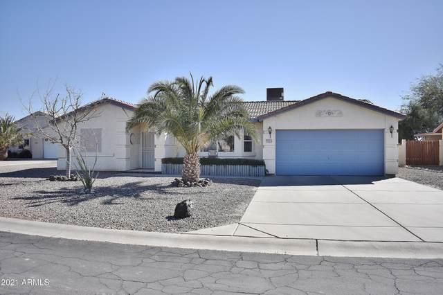9521 W Debbie Place, Arizona City, AZ 85123 (MLS #6198209) :: Keller Williams Realty Phoenix