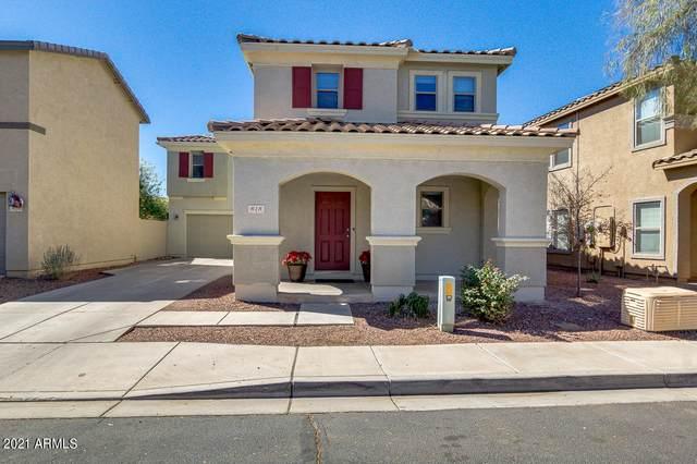 618 N 112TH Drive, Avondale, AZ 85323 (MLS #6198397) :: Yost Realty Group at RE/MAX Casa Grande
