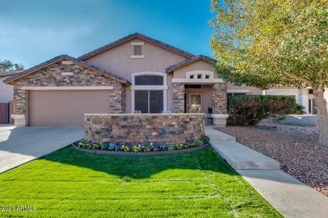 8659 W Harmony Lane, Peoria, AZ 85382 (MLS #6198648) :: Maison DeBlanc Real Estate