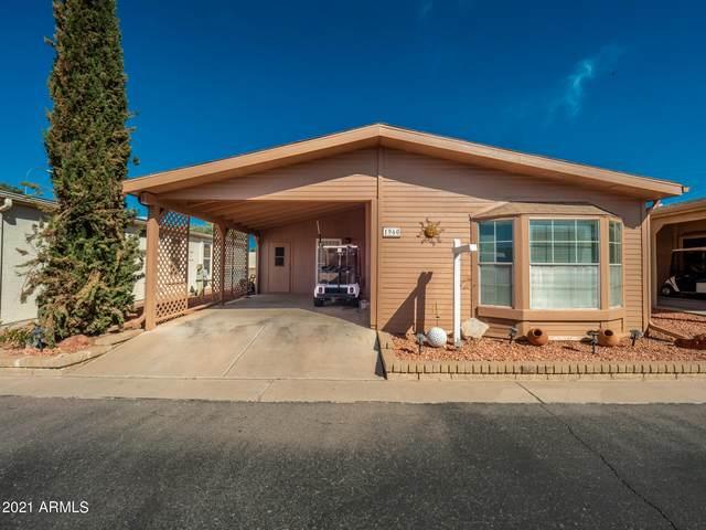 1960 E Augusta Avenue 1-A, Chandler, AZ 85249 (MLS #6198737) :: D & R Realty LLC