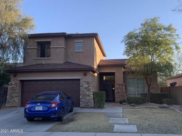 8467 W Bajada Road, Peoria, AZ 85383 (MLS #6199128) :: Maison DeBlanc Real Estate
