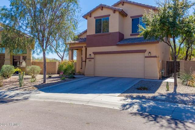 3713 W St Anne Avenue, Phoenix, AZ 85041 (MLS #6199205) :: Arizona Home Group