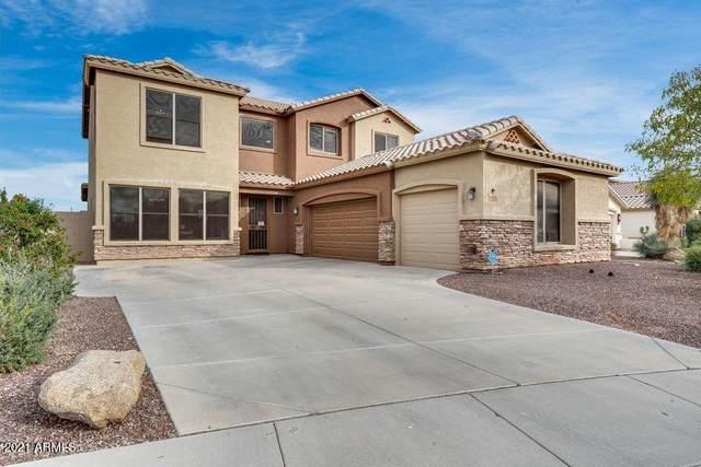4420 W Pleasant Lane, Laveen, AZ 85339 (MLS #6199226) :: Yost Realty Group at RE/MAX Casa Grande