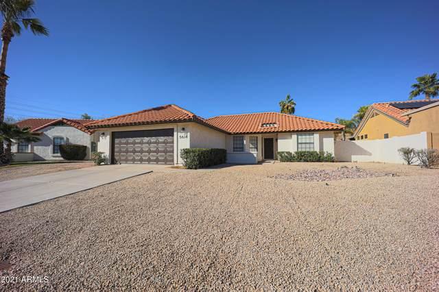 5614 E Le Marche Avenue, Scottsdale, AZ 85254 (MLS #6199446) :: Executive Realty Advisors