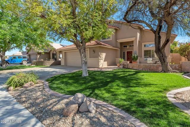 8767 W Melinda Lane, Peoria, AZ 85382 (MLS #6199502) :: Yost Realty Group at RE/MAX Casa Grande