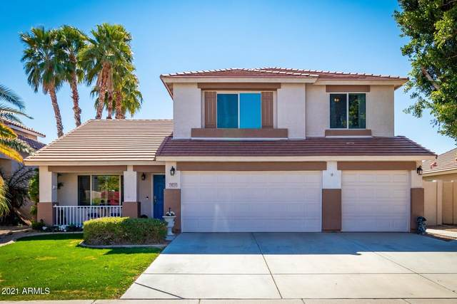 8019 W Harmony Lane, Peoria, AZ 85382 (MLS #6199632) :: Yost Realty Group at RE/MAX Casa Grande