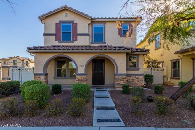 1020 S Cheshire Lane, Gilbert, AZ 85296 (MLS #6199748) :: Arizona Home Group