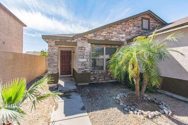 11617 W Charter Oak Road, El Mirage, AZ 85335 (MLS #6200123) :: Executive Realty Advisors
