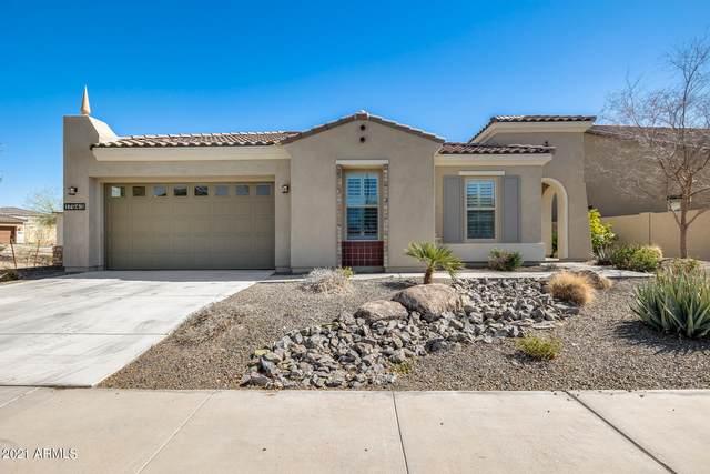 17943 W Granite View Drive, Goodyear, AZ 85338 (MLS #6200342) :: Yost Realty Group at RE/MAX Casa Grande