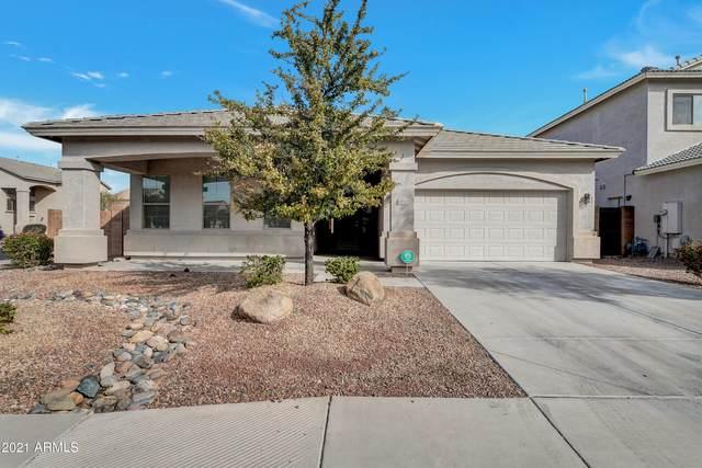 12422 W Cocopah Street, Avondale, AZ 85323 (MLS #6200622) :: Yost Realty Group at RE/MAX Casa Grande