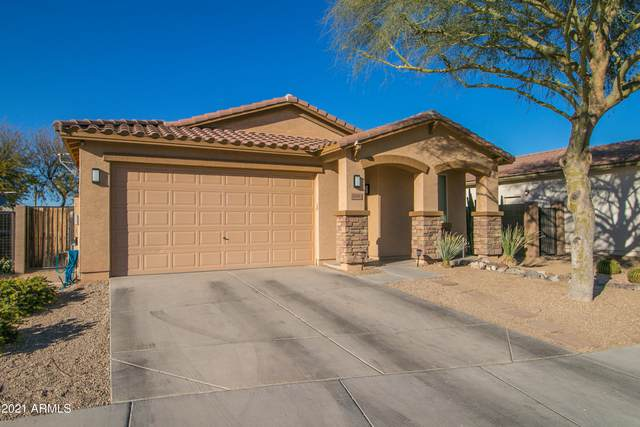17458 W Woodlands Avenue, Goodyear, AZ 85338 (MLS #6201066) :: Yost Realty Group at RE/MAX Casa Grande