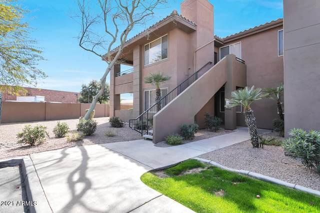 7009 E Acoma Drive #1081, Scottsdale, AZ 85254 (MLS #6201219) :: D & R Realty LLC