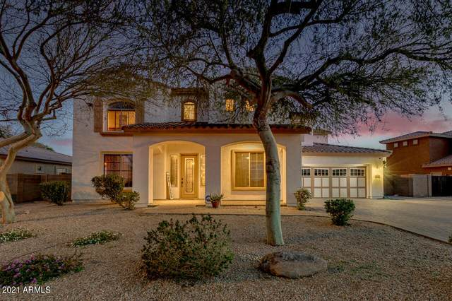 15067 W Pierson Street, Goodyear, AZ 85395 (MLS #6201531) :: The Garcia Group