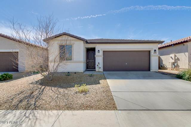 16633 W Shangri La Road, Surprise, AZ 85388 (MLS #6201705) :: Long Realty West Valley