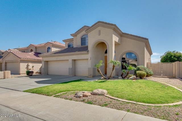 13641 W Holly Street, Goodyear, AZ 85395 (MLS #6201714) :: The Garcia Group