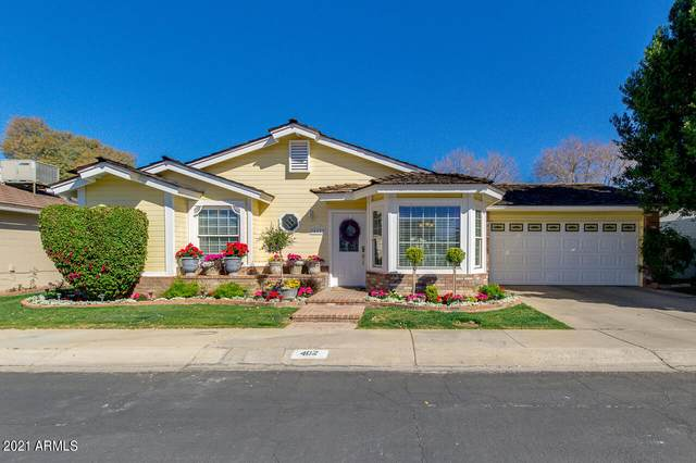 402 E Campo Bello Drive, Phoenix, AZ 85022 (MLS #6201880) :: Dave Fernandez Team | HomeSmart