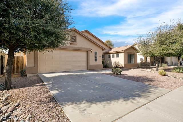 12841 W Corrine Drive, El Mirage, AZ 85335 (MLS #6201903) :: The AZ Performance PLUS+ Team