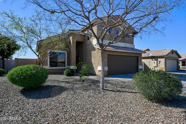 5836 N Milano Drive, Litchfield Park, AZ 85340 (MLS #6201919) :: Executive Realty Advisors