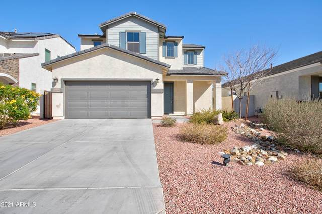 12636 W Nogales Drive, Sun City West, AZ 85375 (MLS #6202033) :: Yost Realty Group at RE/MAX Casa Grande
