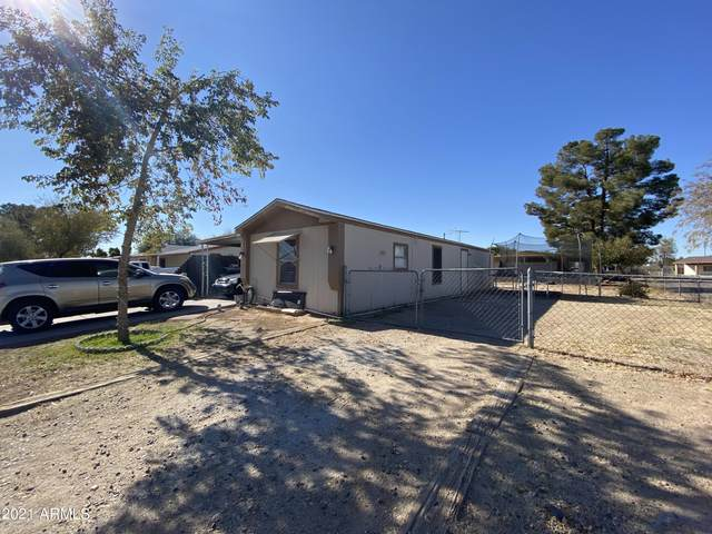 1554 N 181ST Drive, Goodyear, AZ 85395 (MLS #6202375) :: The Property Partners at eXp Realty