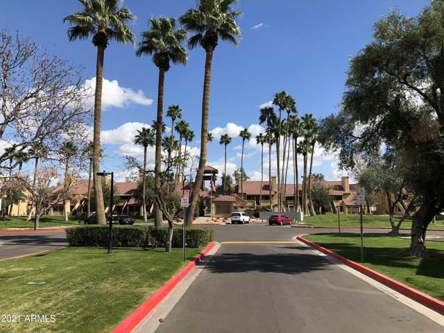 4901 S Calle Los Cerros Drive #228, Tempe, AZ 85282 (MLS #6202589) :: The Daniel Montez Real Estate Group