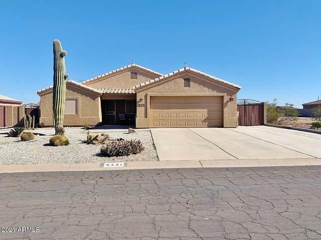8431 W Altos Drive, Arizona City, AZ 85123 (MLS #6202987) :: The Property Partners at eXp Realty