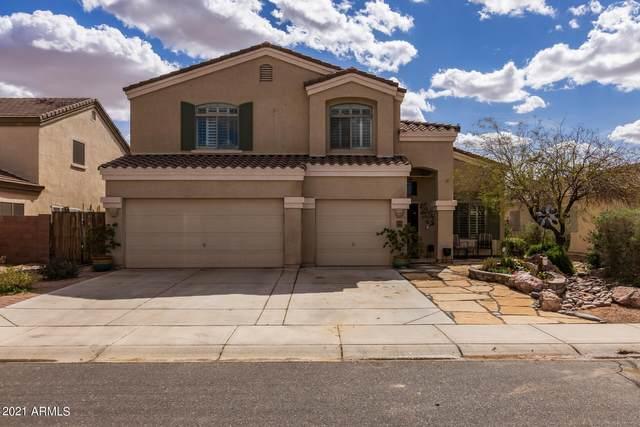 1659 E Diego Drive, Casa Grande, AZ 85122 (MLS #6203087) :: TIBBS Realty