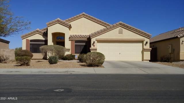 36970 W Leonessa Avenue, Maricopa, AZ 85138 (#6203266) :: Luxury Group - Realty Executives Arizona Properties