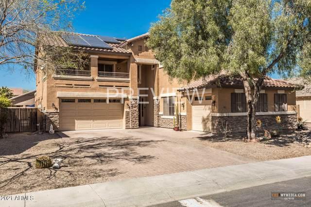 1955 N Maria Avenue, Casa Grande, AZ 85122 (MLS #6203353) :: The Garcia Group