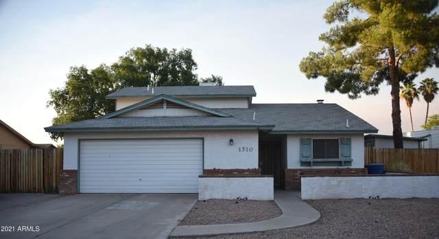 1510 W Mcnair Street, Chandler, AZ 85224 (MLS #6203420) :: Midland Real Estate Alliance