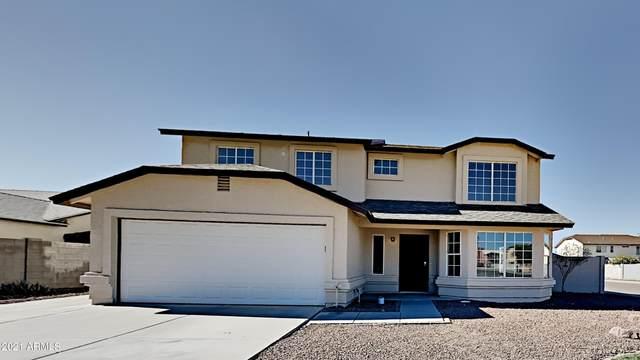 8643 W Monte Vista Road, Phoenix, AZ 85037 (MLS #6203527) :: Keller Williams Realty Phoenix