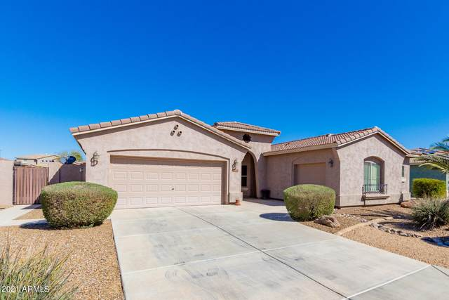 17848 W Ivy Lane, Surprise, AZ 85388 (MLS #6203689) :: Yost Realty Group at RE/MAX Casa Grande