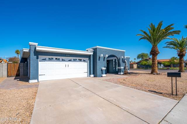 4904 W Desert Cove Avenue, Glendale, AZ 85304 (MLS #6203816) :: Executive Realty Advisors