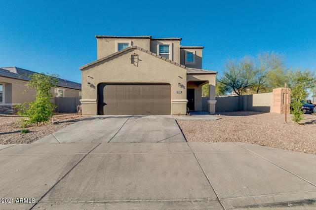 25560 W Allen Street Street, Buckeye, AZ 85326 (MLS #6203834) :: TIBBS Realty