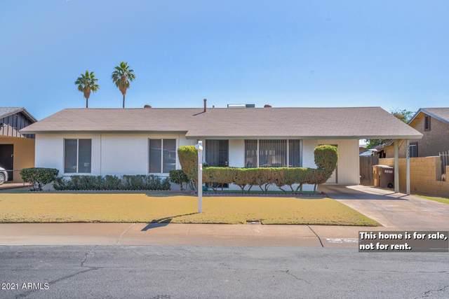 7337 W Comet Avenue, Peoria, AZ 85345 (MLS #6203856) :: Long Realty West Valley