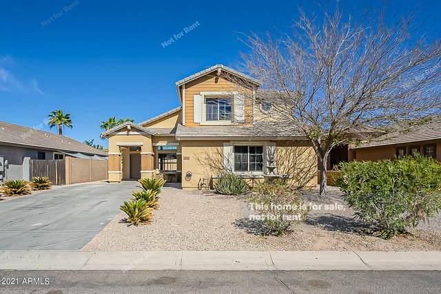 2642 W Silver Streak Way, Queen Creek, AZ 85142 (MLS #6203875) :: Executive Realty Advisors